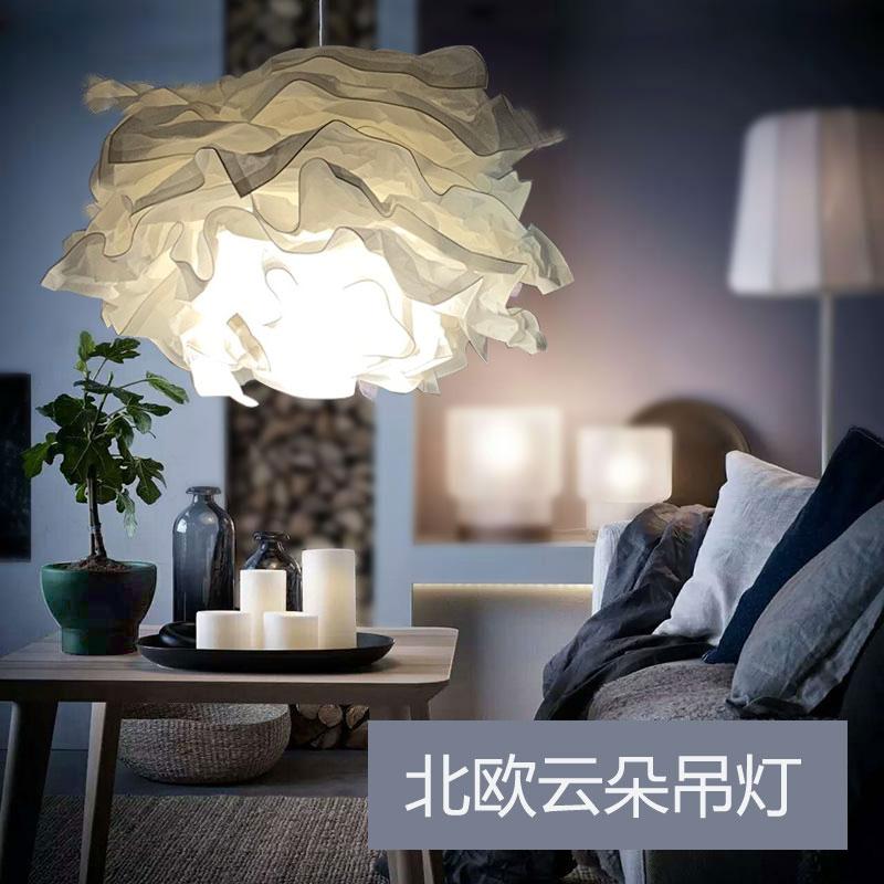 卧室餐厅纸质北欧装饰云朵吊灯
