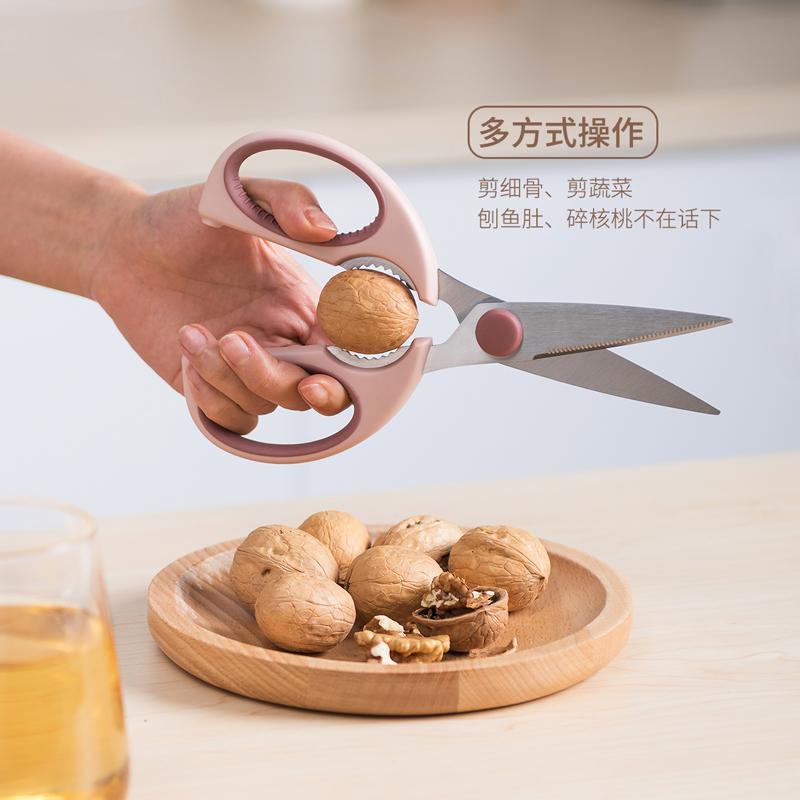 物鸣厨房用剪刀家用多功能剪鸡骨头专用食物不锈钢锋利剪子强力剪