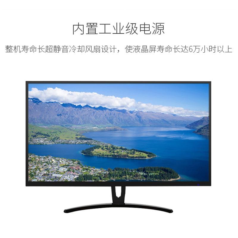 海康威视32寸液晶监视器DS-D5032FQ-B监控专用显示器BNC替5032QD