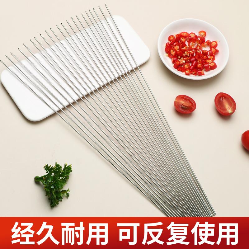 不锈钢圆签长30cm*1.7粗200支烧烤签子羊肉串烤串用品工具铁签高清大图
