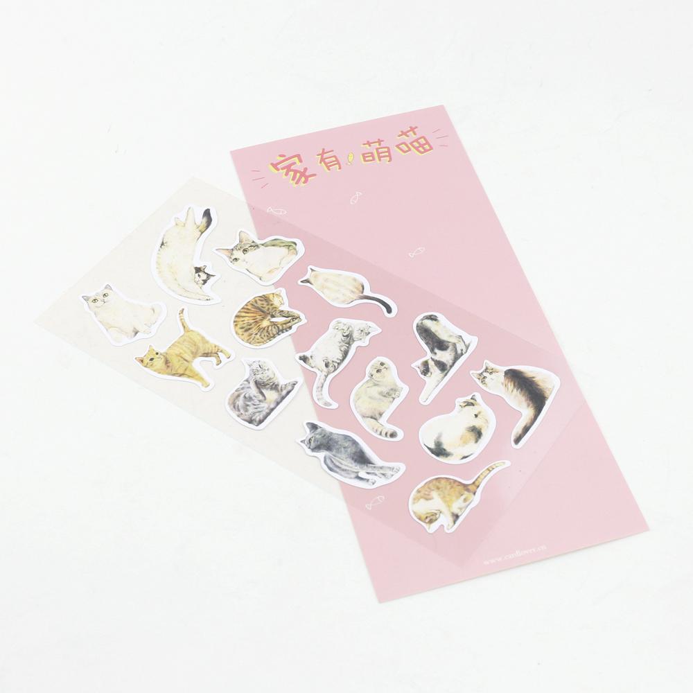 信的恋人 韩国贴纸 日本食物植物复古邮票邮戳咖啡手帐日记相册贴