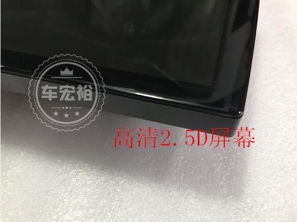 安卓系统 屏幕 2.5D 大屏安卓导航 老款卡罗拉 13 07