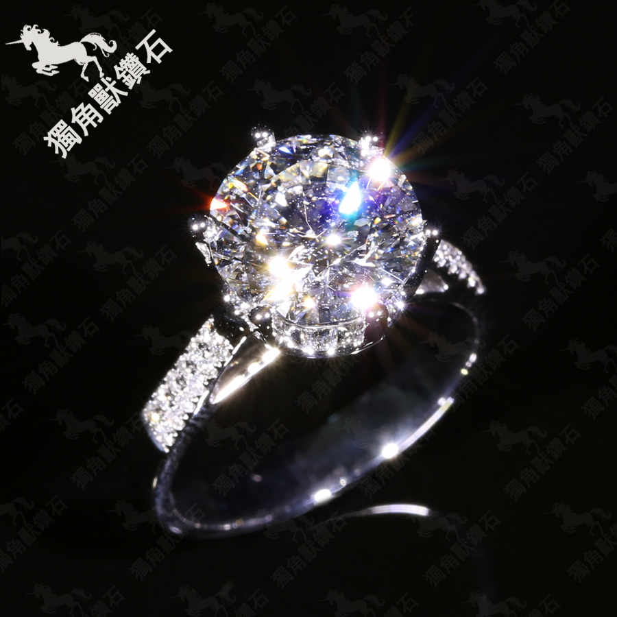 独角兽钻石 六爪皇冠PT铂金18K白金结婚钻石戒指专柜定制钻戒正品