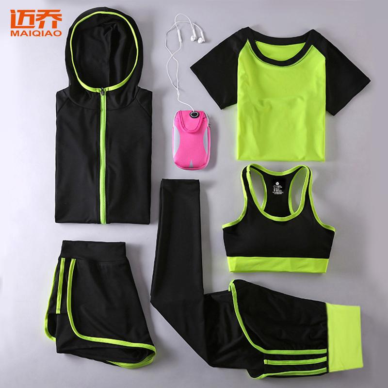 迈乔2019新款瑜伽服套装女春夏季显瘦健身房专业跑步速干运动衣女