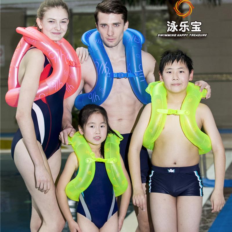 游泳圈 兒童成人泳樂寶寶六代高彈立柱加厚救生圈充氣 腋下圈包郵