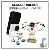 Glasses holder bracket glasses holder astronaut astronaut mobile phone holder Christmas New Year creative annual meeting gift cute