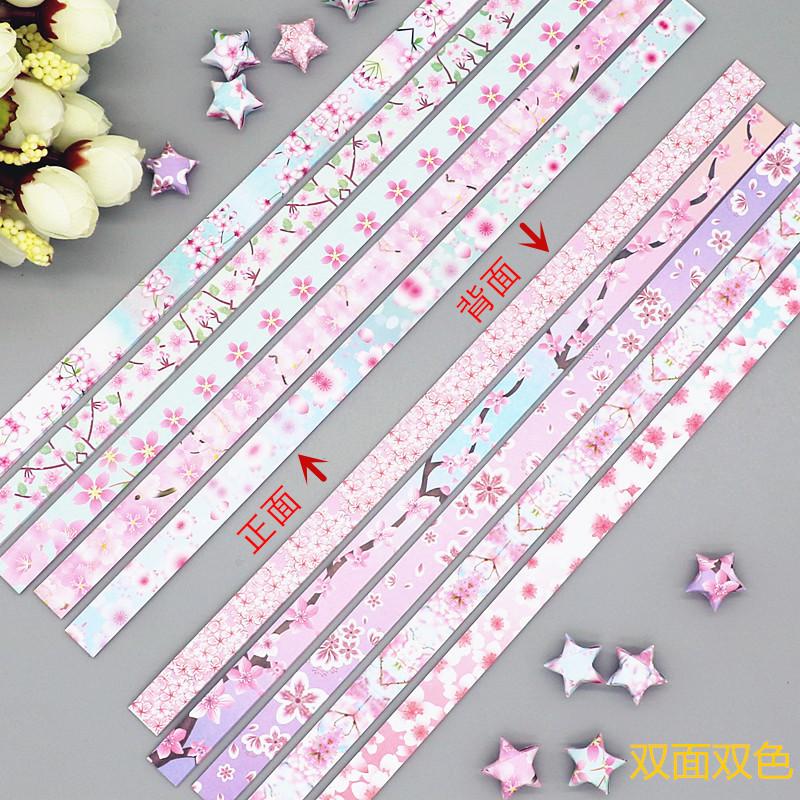 纸 唯美樱花星星折纸幸运星手工纸条许愿瓶五角星彩纸双面叠星星