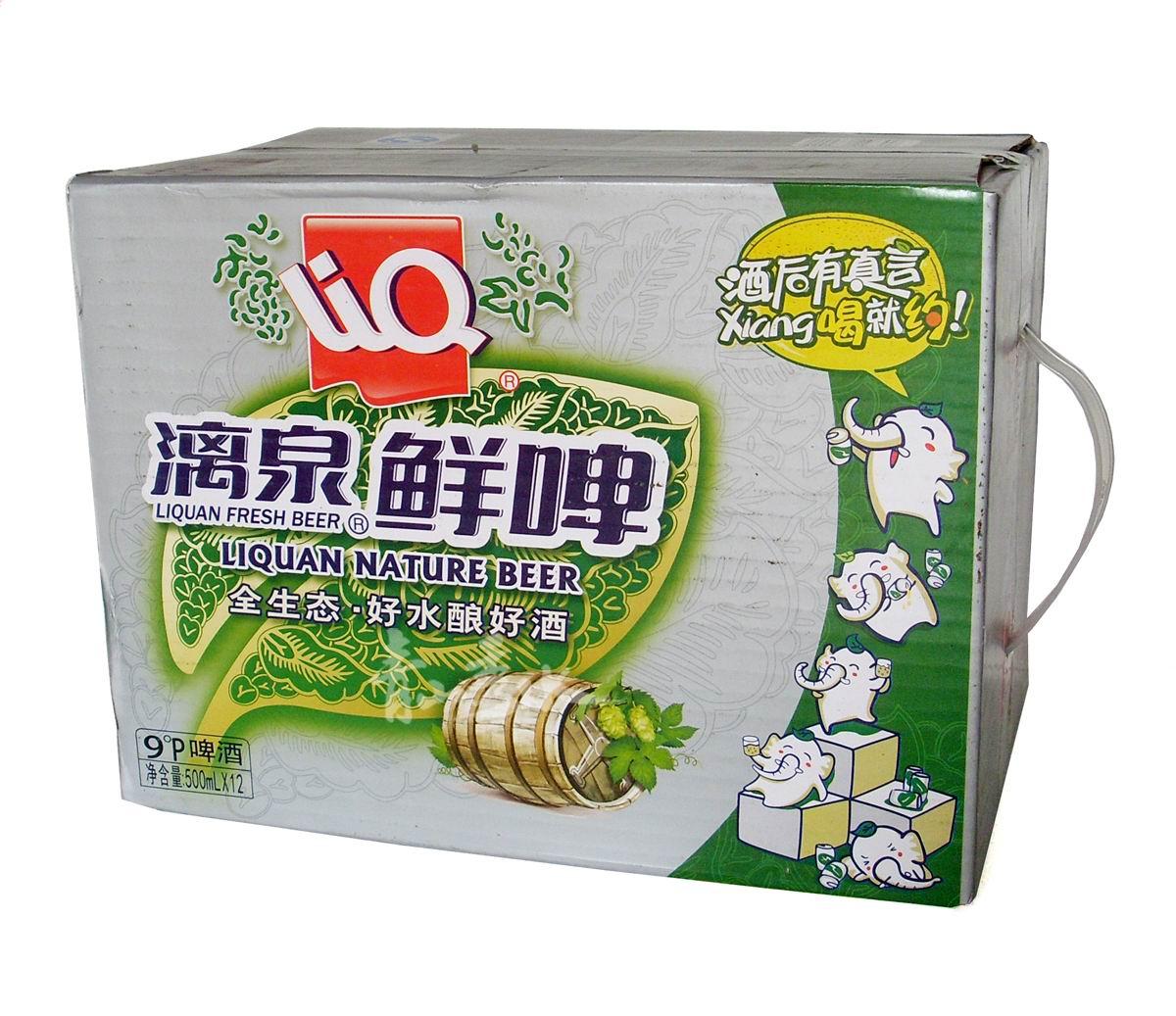 听装桂林特产全生态酿造原产地发货 漓泉鲜啤 漓泉啤酒 500ml 度 9