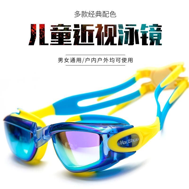 夏克新款近視泳鏡 男童女童近視 游泳眼鏡兒童泳鏡 度數