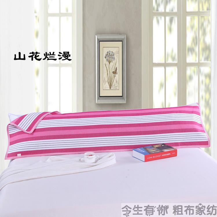 今生有你老粗布双人枕巾加长款1.2米1.5米1.8米加厚枕巾