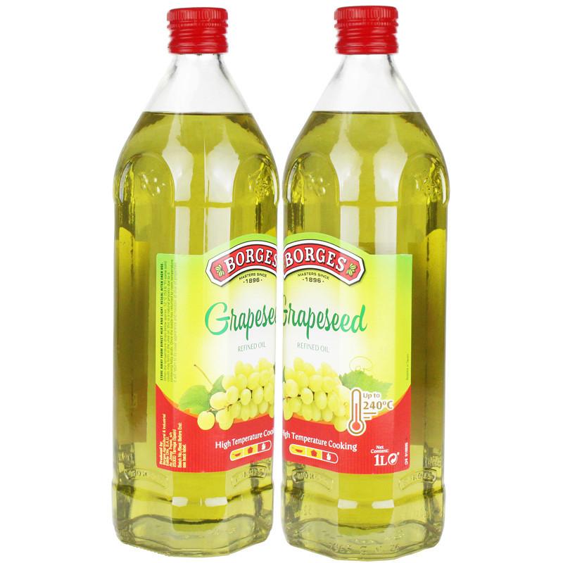 西班牙伯爵原装进口葡萄籽油 1L*2瓶 健康食用油