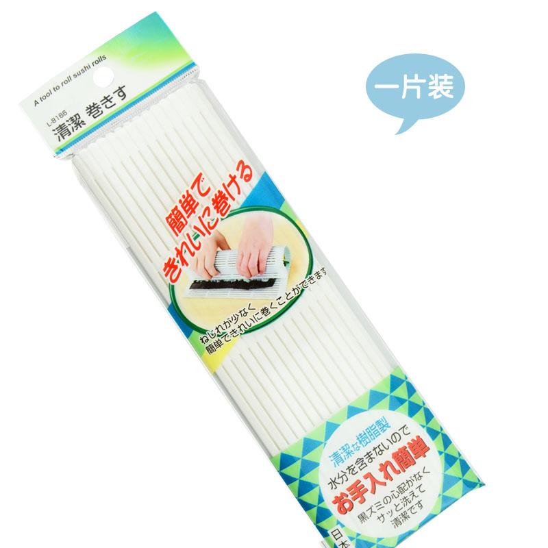 日本进口寿司帘DIY家用寿司模具料理卷帘竹帘做寿司的制作工具