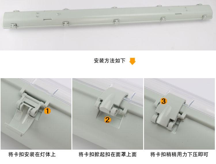 led三防灯 防水防虫净化全套支架浴室灯防爆应急单管双管 日光灯