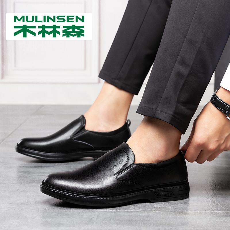 二层牛皮,橡胶防滑大底:木林森 男士 一脚蹬真皮正装鞋