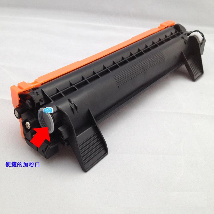 富士施乐P115B/M115B激光打印机墨粉盒天硕P115粉盒/硒鼓鼓架