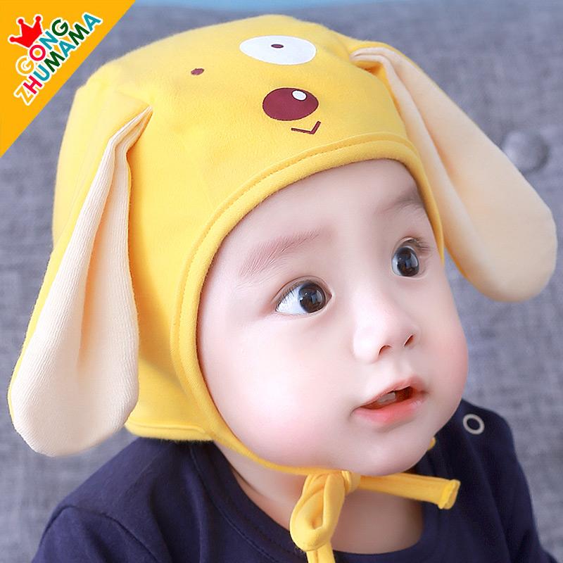 婴儿帽子春秋天0-3-6-12月新生儿护耳男女宝宝婴幼儿护囟门帽秋冬