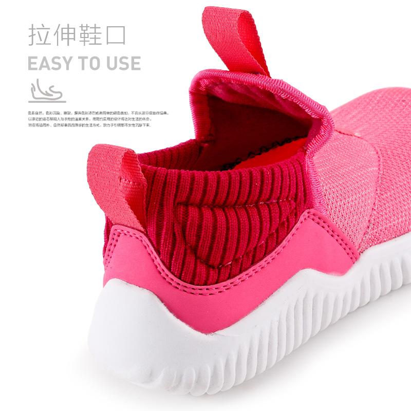 秋新男童女童单鞋儿童旅游休闲鞋小孩运动鞋 2018 迪士尼小海马童鞋