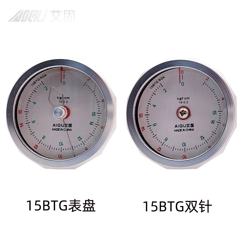 艾固SGK手持扭力表 扭矩表/扭矩仪 6BTG 9BTG 15BTG 玩具扭力仪