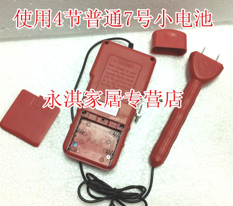 多用型纸张水分测定仪MS7200(针式测湿仪)水分仪 现货