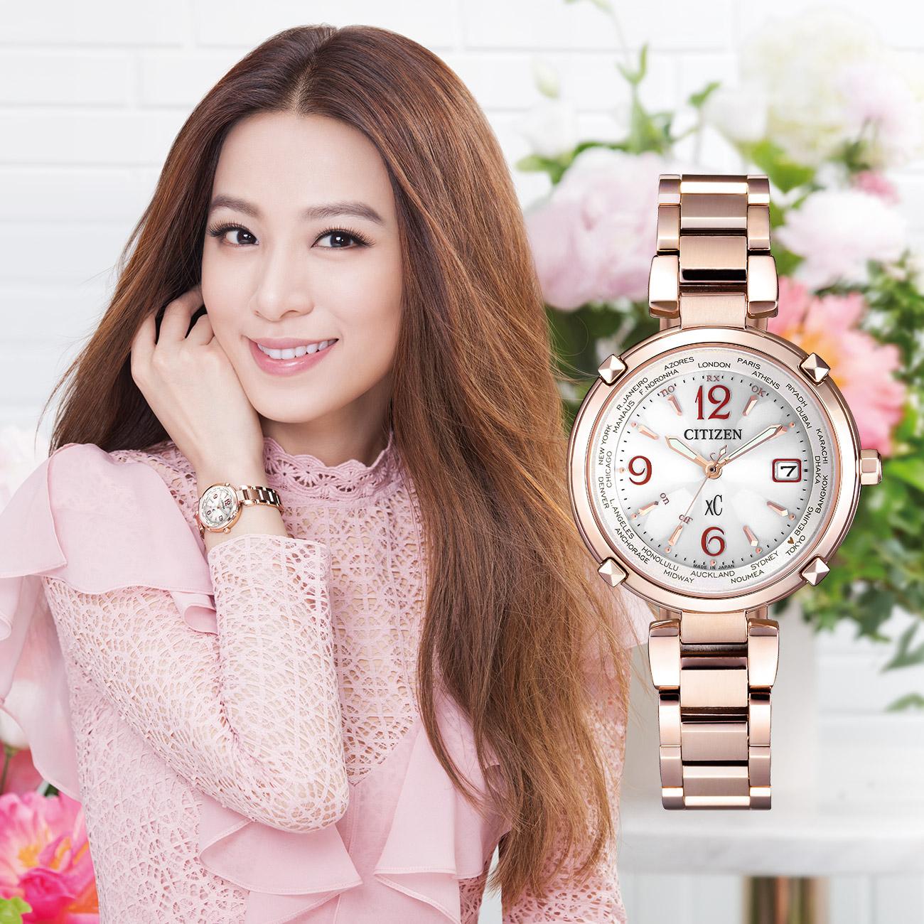 EC1047 西铁城日本官方正品光动能多局电波时尚超级钛粉金色女表