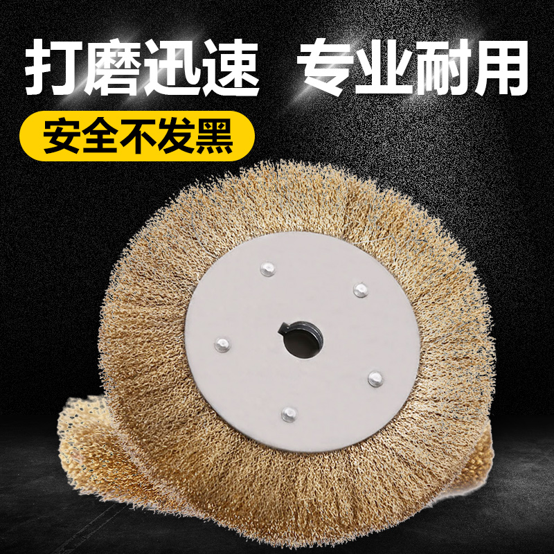 钢丝轮平型100/125/150平行钢丝刷打磨轮金属不锈钢除锈抛光轮