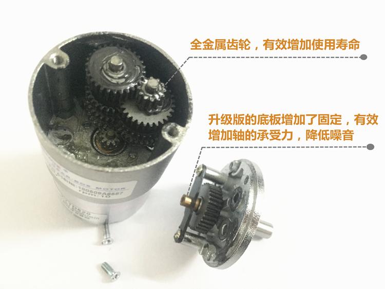 正科直流减速电机马达ZGB37RG12V24VZYTD520低速大扭矩正反转调速
