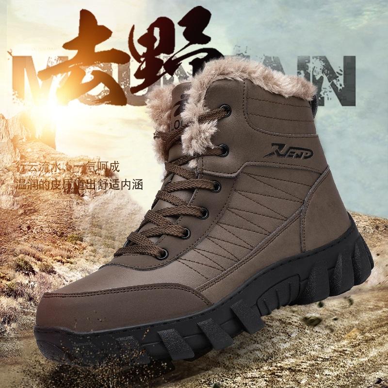 2020新款雪地靴男冬季保暖加绒东北棉鞋加厚户外防滑防水高帮靴子主图