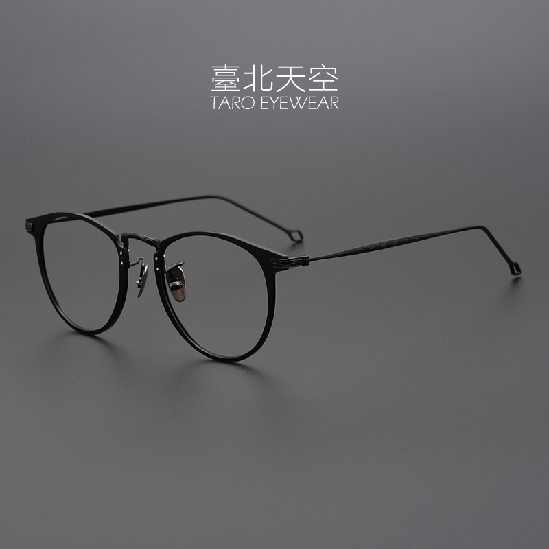 日本手工超轻纯钛复古防蓝光男潮有度数近视眼镜框架 余文乐同款