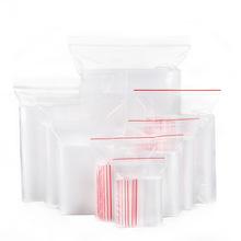 自封袋小号塑封口加厚密封透明食品