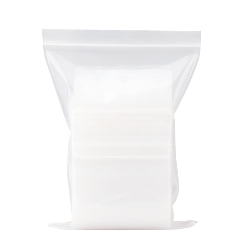 一次性手机袋可触屏防尘自封袋加厚透明密封口罩大号塑封塑料包装