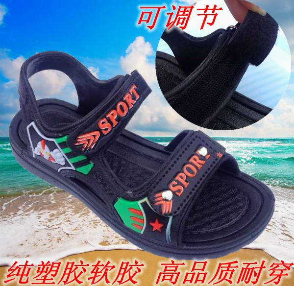 塑胶超人男童防水凉鞋中大童学生凉鞋2017夏季新款儿童软底沙滩鞋