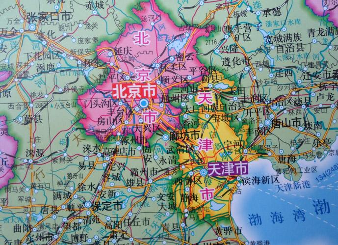 办公室专用挂图套装 非中华人民共和国地势图 覆膜防水 米 1.1 米 1.5 世界地图挂图 中国挂图 新版 2018