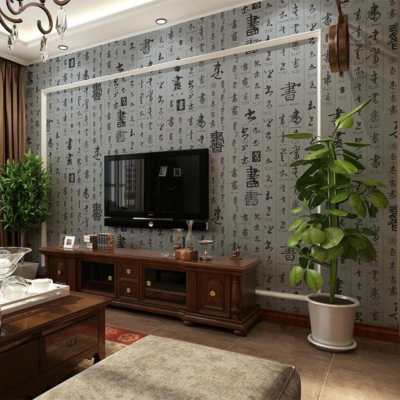 中式古典书法字画壁纸 客厅书房电视背景墙墙纸茶楼展厅饭店包厢
