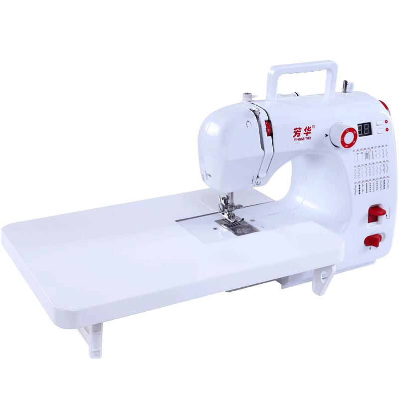 芳华702缝纫机家用电动裁缝机多功能带锁边小型台式锁边机衣车