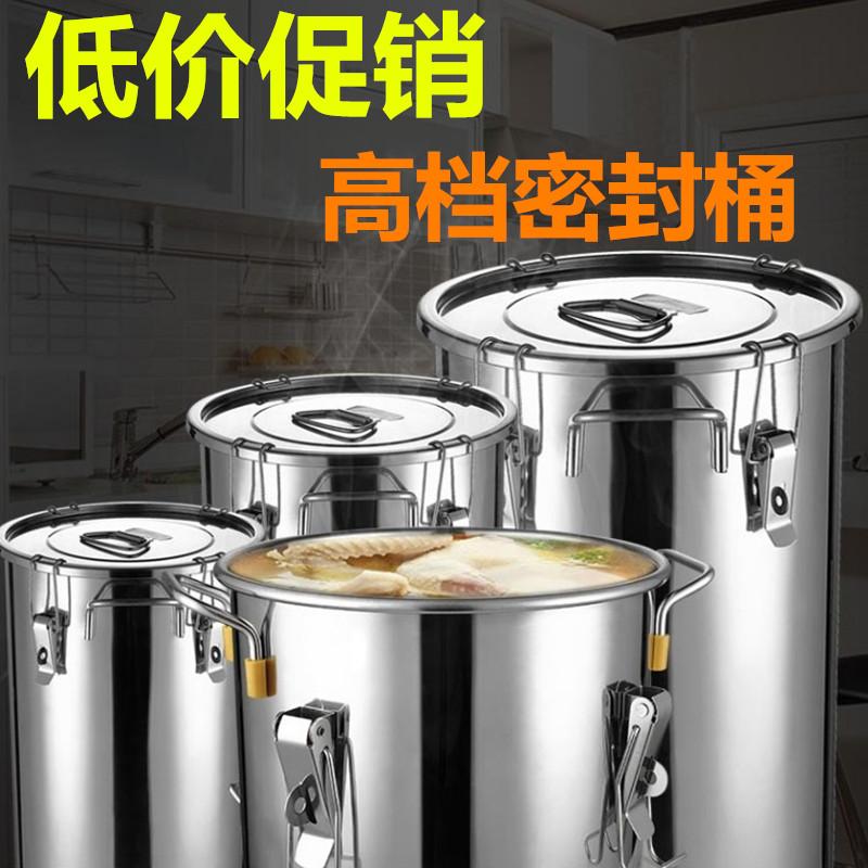 不鏽鋼密封桶圓桶304釀酒裝密封罐發酵桶25升奶桶儲存家用10kg