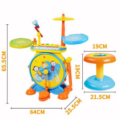 宝丽电子琴儿童爵士架子鼓玩具3-6岁敲打乐器益智男女孩生日礼物