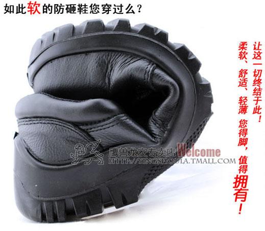 軟底防砸鞋真皮防砸勞保鞋鋼包頭鷹獸牌安全鞋防滑耐油舒適輕便型