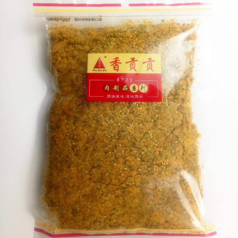 海苔肉松 厦门香贡贡新鲜现炒味香肉酥原味猪肉松250g袋1袋起包邮