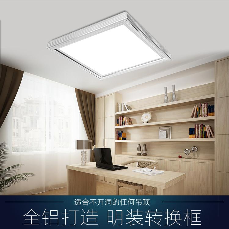 集成吊顶转换框 普通吊顶pvc 浴霸  LED平板灯吸顶灯铝合金转接框