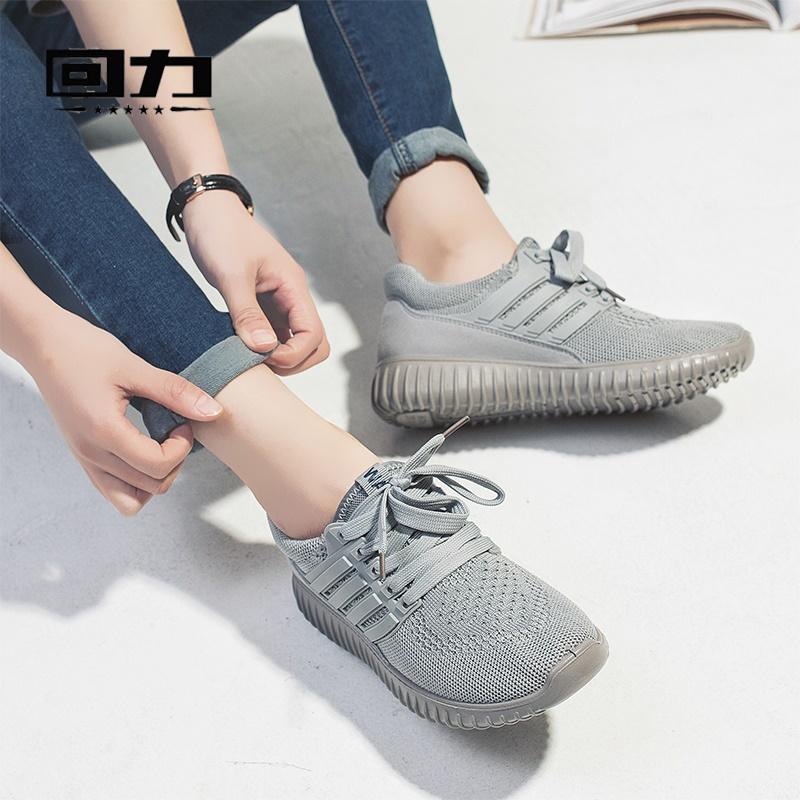 正品回力椰子鞋男通用女款网面透气运动跑步鞋韩版休闲鞋潮男鞋子