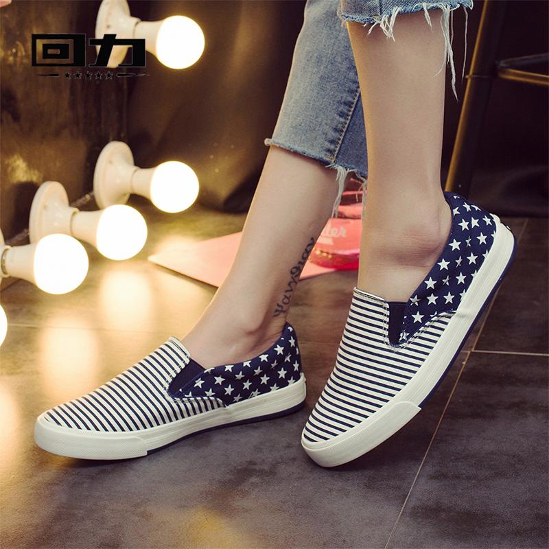 回力帆布鞋女鞋韩版单鞋学生平底鞋秋季懒人鞋条纹休闲一脚蹬布鞋