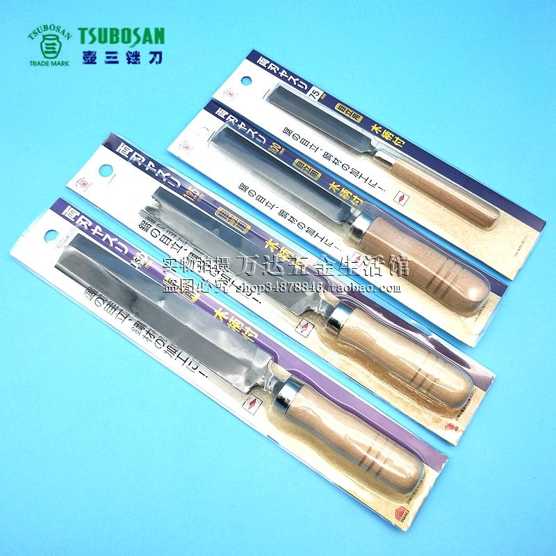 锯齿锉刀TSUBOSAN壶三菱形锯锉3寸4寸5寸6寸手锯专用锉伐锯齿锉刀
