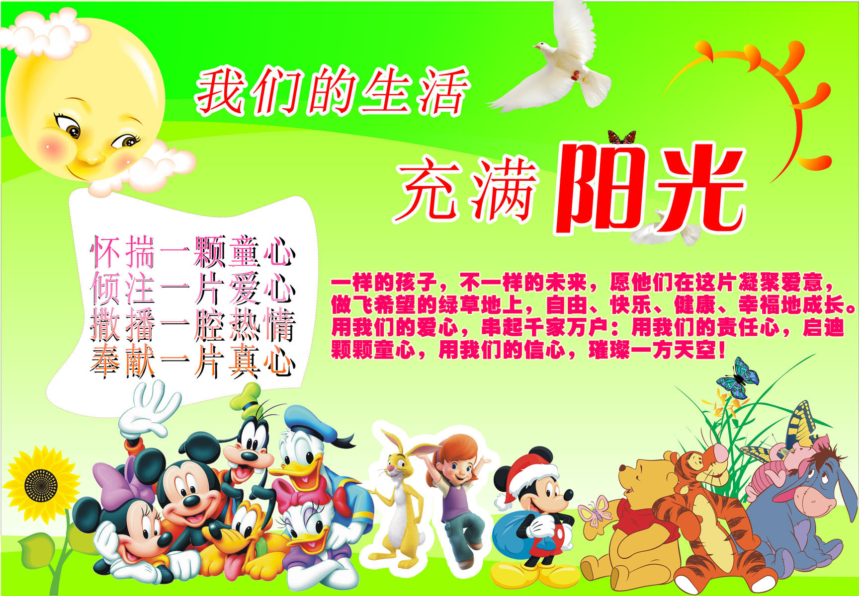China Cartoons Quotes Life China Cartoons Quotes Life Shopping