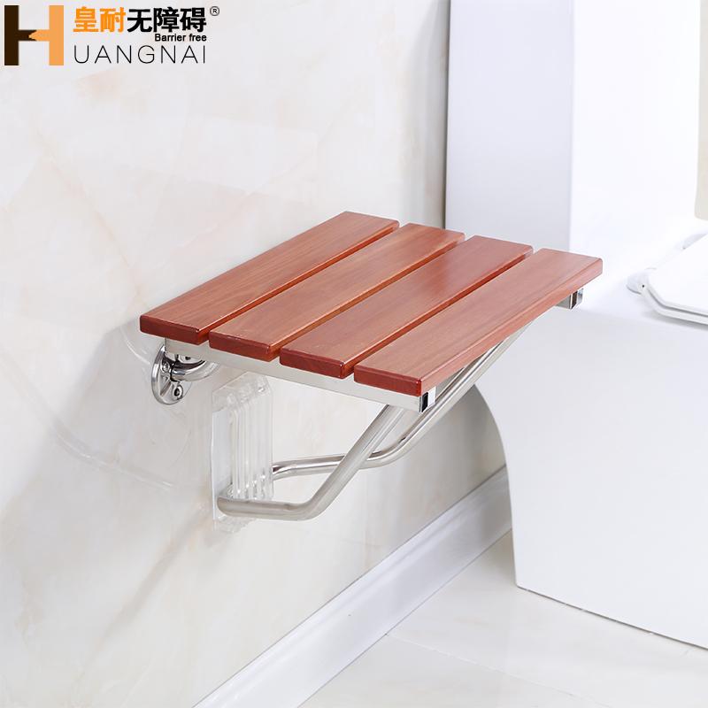 實木淋浴椅淋浴房凳壁座牆椅松木浴室凳坐凳摺疊凳換鞋椅洗澡壁椅