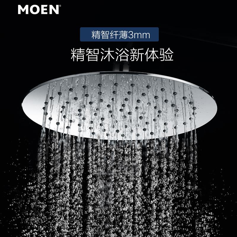 摩恩恒温花洒淋浴花洒套装家用淋雨喷头套装沐浴花洒套装淋浴器【图5】