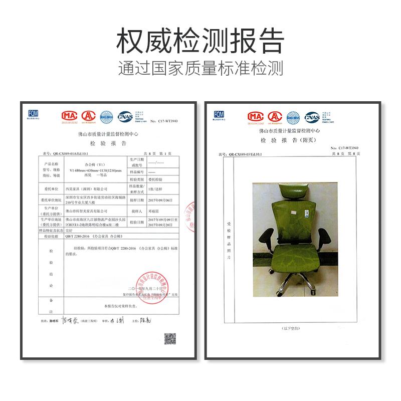 办公椅电竞椅座椅 护腰工程学椅子 西昊人体工学电脑椅家用 Sihoo