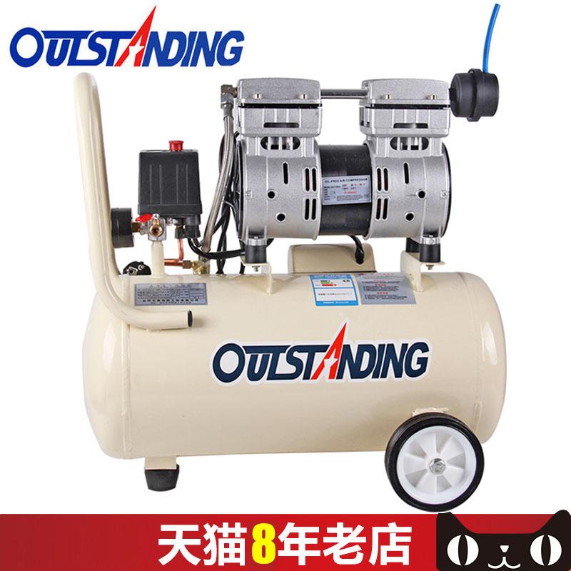 牙科冲气泵 220V 奥突斯静音气泵空压机小型空气压缩机木工喷漆气磅