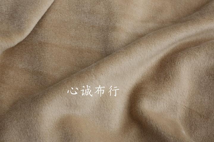 进口 奶咖色浅驼色羊驼绒顺毛毛料 套装外套大衣连衣裙面料
