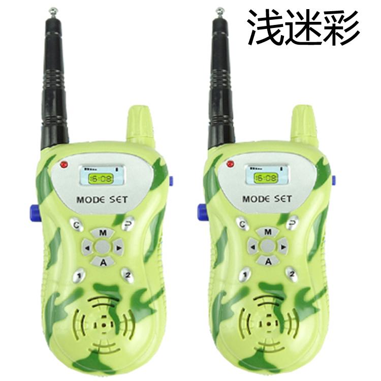 儿童款智能无线通话对讲机一对玩具亲子互动对话游戏小孩3-6周岁
