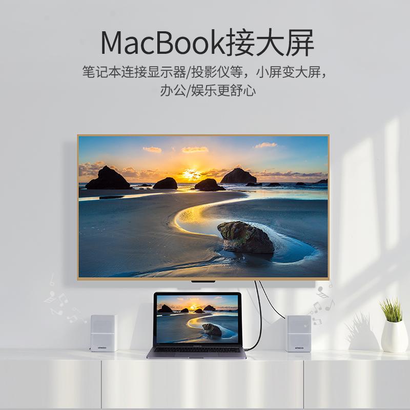 绿联type-c转hdmi线macbook投屏4K高清视频电视ipadpro同屏连接线通用苹果电脑华为mate30/p20pro三星s10手机